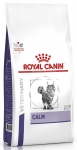 Royal Canin Calm CC 36 диета для кошек при стрессовых состояниях, вес 2 кг.