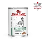 Royal Canin Diabetic Special Low Carbohydrate Корм консервированный для взрослых собак при сахарном диабете, вес 410 гр.