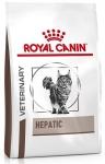 Royal Canin Hepatic HF 26 Feline Корм сухой диетический для кошек для поддержания функции печени, вес 500 гр.