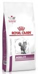 Royal Canin Mobility Feline Корм сухой диетический для взрослых кошек при заболевания суставов, вес 400 гр.
