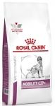 Royal Canin Mobility C2P+ Canine Корм сухой диетический для взрослых собак при заболеваниях суставов, вес 2 кг.