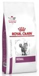 Royal Canin Renal Feline Корм сухой диетический для взрослых кошек для поддержания функции почек, вес 4 кг.