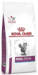 Royal Canin Renal Special Feline Корм сухой диетический для взрослых кошек для поддержания функции почек, вес 400 гр.