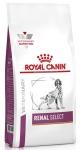 Royal Canin Renal Select Canine Корм сухой диетический для взрослых собак с хронической болезнью почек, вес 2 кг.