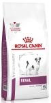 Royal Canin Renal Small Dog Корм сухой диетический для взрослых собак весом до 10 кг с хронической болезнью почек, вес 500 гр.
