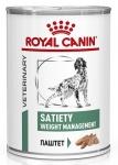 Royal Canin Satiety Weight Management Корм диетический для взрослых собак для снижения веса, паштет, 410 гр.