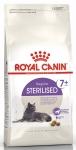! Royal Canin Sterilised 7+ Корм сухой сбалансированный для стерилизованных кошек, вес 1,5 кг.