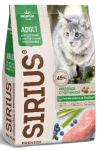 SIRIUS для кошек чувствительное пищеварение с индейкой и черникой, 10 кг.