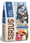 SIRIUS для собак активных три мяса с овощами, 15 кг.
