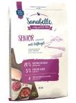 Sanabelle Senior для кошек пожилых, вес 400 гр.