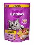 WHISKAS для кошек старше 7 лет Вкусные подушечки с паштетом, аппетитное ассорти с мясом птицы 350 гр.
