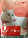 ! Cat Litter Silitter комкующийся наполнитель с розой, 5 л.