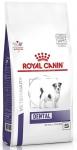 ! Royal Canin Dental Special Small Dog для собак. Вес 2 кг.