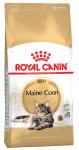 ! Royal Canin Maine Coon Adult Корм сухой сбалансированный для взрослых кошек породы Мэйн Кун, вес 4 кг.
