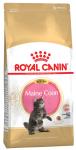 ! Royal Canin Maine Coon Kitten Корм сухой сбалансированный для котят породы Мэйн Кун, вес 4 кг.