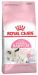 ! Royal Canin Mother&Babycat Корм для котят в период первой фазы роста и отъема,беременных и кормящих кошек,сухой, вес 2 кг.