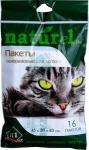 N1 Naturel одноразовые пакеты для лотка 45*30*40 см. 16 шт.