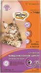 Мнямс Hairball&Indoor для кошек выведение комков шерсти с ягненком, вес 400 гр.