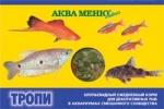 Аква Меню Тропи  Хлопья 11 гр.