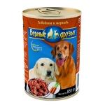 Верные друзья Говядина и морковь, кусочки в соусе, вес 850 гр.