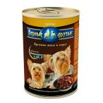 Верные друзья Курица, кусочки в соусе для собак маленьких пород, вес 400 гр.