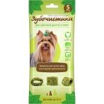 Зубочистики лакомство для собак мелких пород, с авокадо 35 гр.