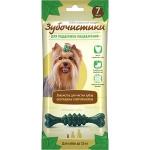 Зубочистики лакомство для собак мелких пород, с мятой 60 гр.