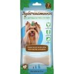 Зубочистики лакомство для собак мелких пород, с кальцием 60 гр.