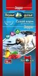 Верные друзья «Энерджи» для активных собак всех пород, вес 15 кг.