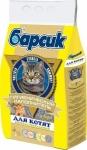 Барсик Для котят, 4,54 л.