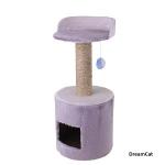 ! Когтеточка-домик со столбиком, лежанкой и игрушкой 35*35*70 см DreamCat KD-32