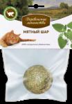 Деревенские лакомства Мятный шар для кошек 3,5 см.