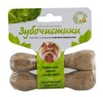 Зубочистики лакомство косточка для собак мелких пород с морскими водорослями, 2 шт