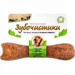 Зубочистики лакомство косточка для собак средних пород с говядиной