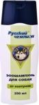 ! Шампунь Русский чемпион для собак  от колтунов 250 мл. СКИДКА 20%