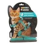 Шлейка и поводок для кошек из капрона, 400*300*85мм; 10*1500мм Gamma
