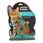 Шлейка и поводок для кошек из капрона, 15*200-320мм; 15*1500мм Gamma