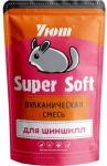 Вулканическая смесь для шиншилл Уют Super Soft 0,73л.