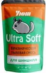 Вулканическая смесь для шиншилл Уют Ultra Soft 0,73л.