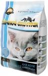 Ночной охотник для котят, вес 10 кг.