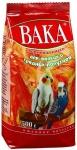 Вака Высокое качество для мелких и средних попугаев, вес 500 гр.
