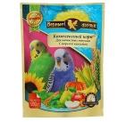 Верные друзья для попугаев волнистых с морской капустой, вес 500 гр.