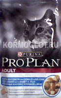 Pro Plan Adult с кроликом