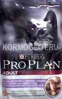 Pro Plan Adult с индейкой
