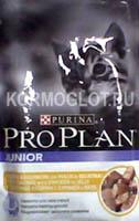 Pro Plan Junior с курицей